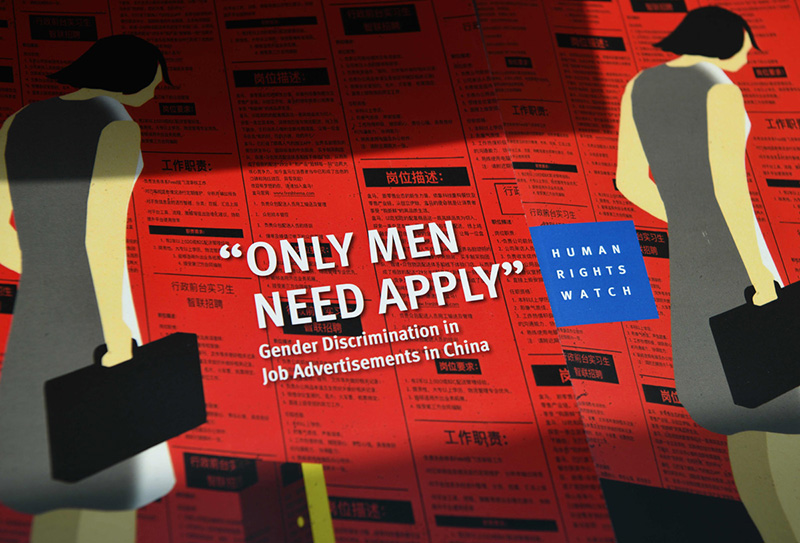 'Men only' job ads show ongoing discrimination in China