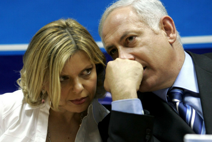 Israeli Premier's wife in trouble over $100,000 meal fraud