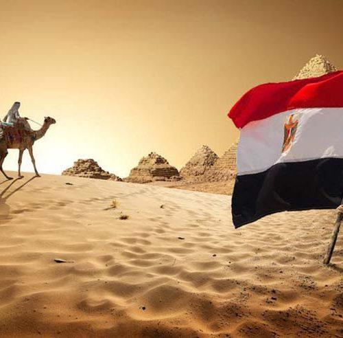 Egypt says its population reaches 100 million