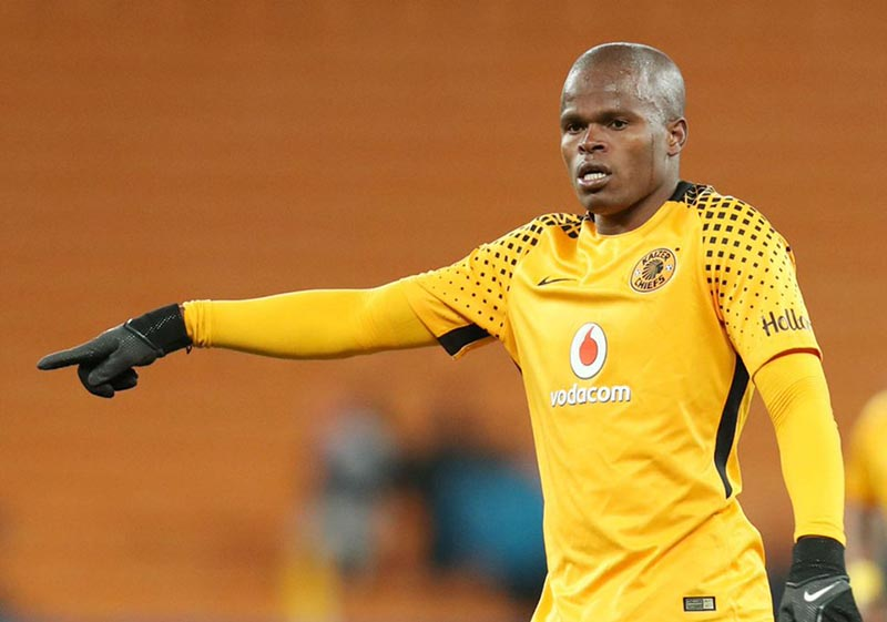 Katsande confident Kaizer Chiefs will get it right under new coach