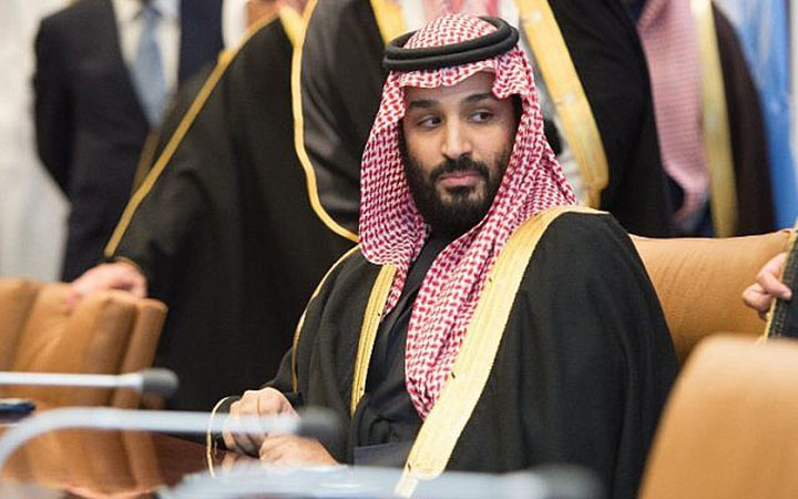 Saudi Arabia declares online satire punishable offence