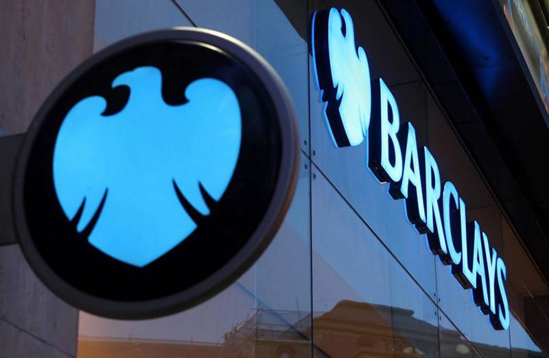 Barclays Bank of Zimbabwe changes name effective this Monday
