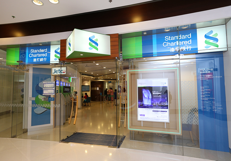 Union besieges Stanchart bank HQ over job cuts; vows to take matter to ED