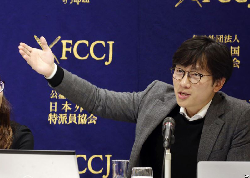 South Korea orders seizure of Japan assets over forced labor