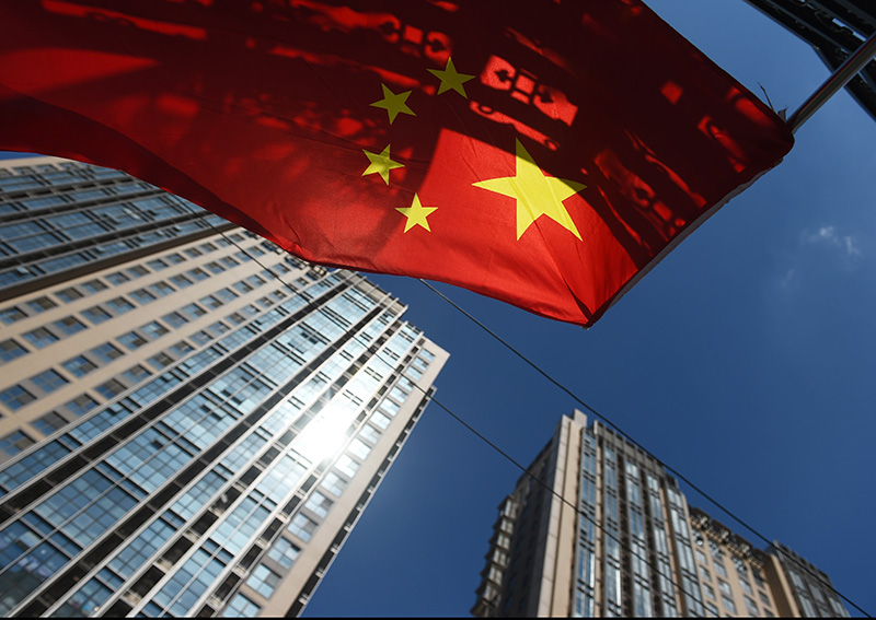China's 2018 economic growth sinks to 3-decade low