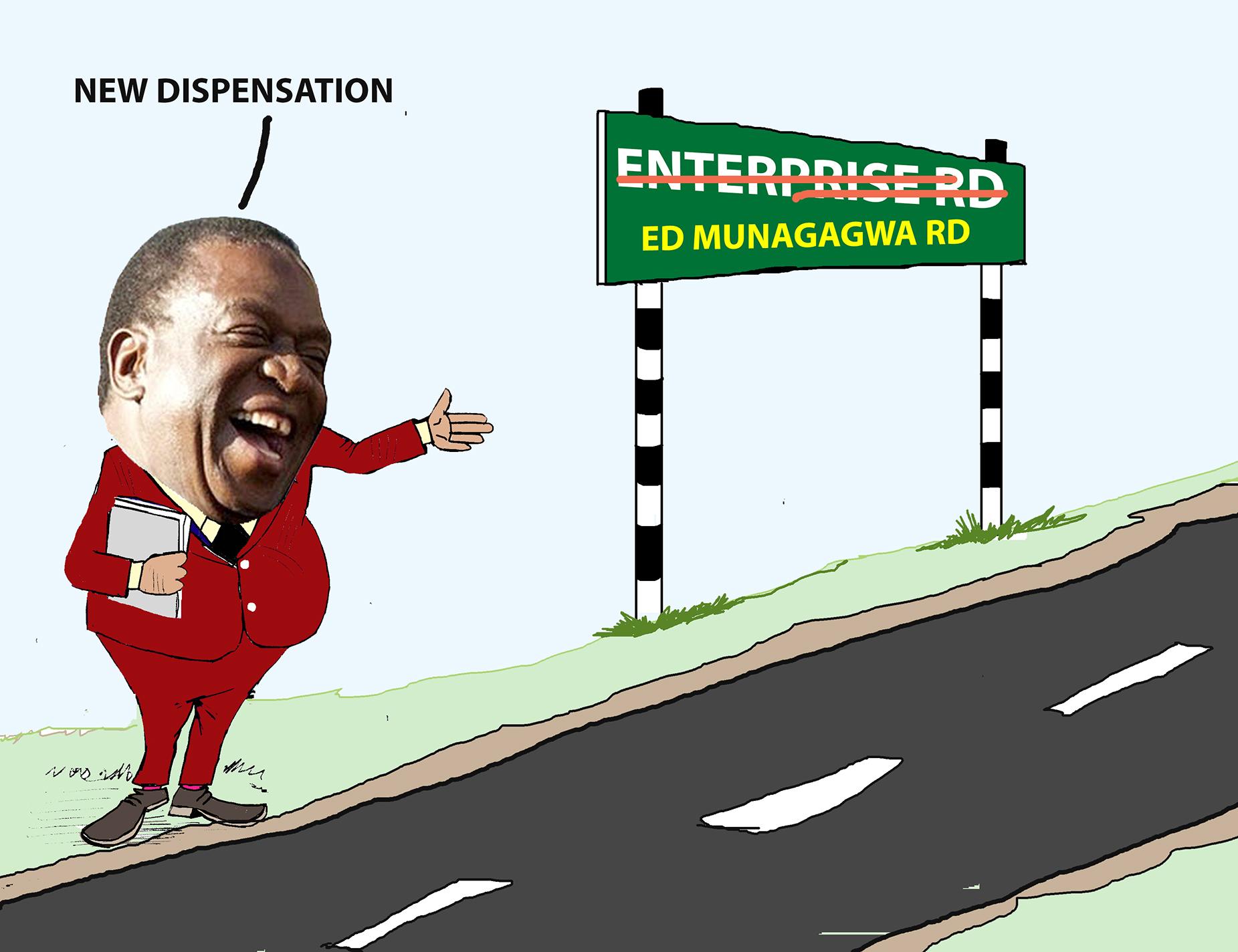Roads renaming