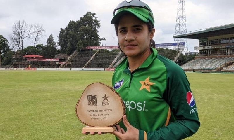 Pakistan Women's Cricket Team Wins Over Zimbabwe