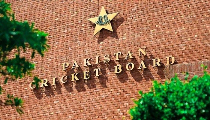 Pakistan Ready For Zim Cricket Tour