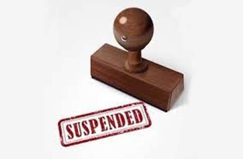 Victoria Falls Town Clerk Defies Suspension