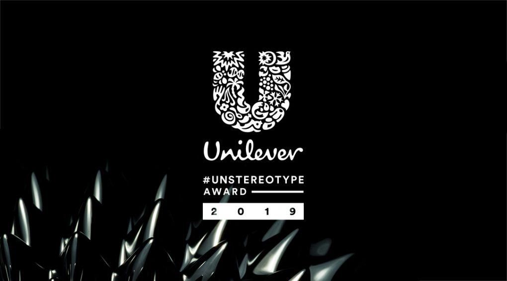 Unilever #Unstereotype Award