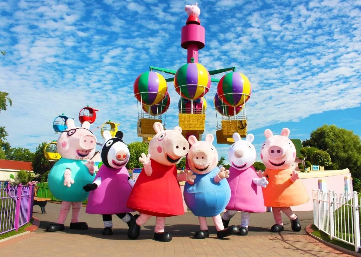 Happy 5th Birthday Peppa Pig World!