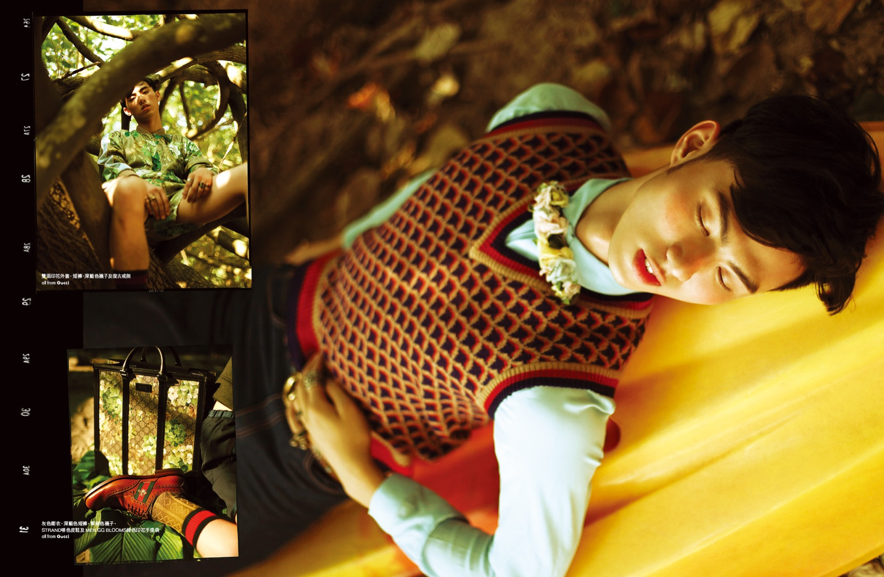 Gucci Cruise 2016 for Elle Man