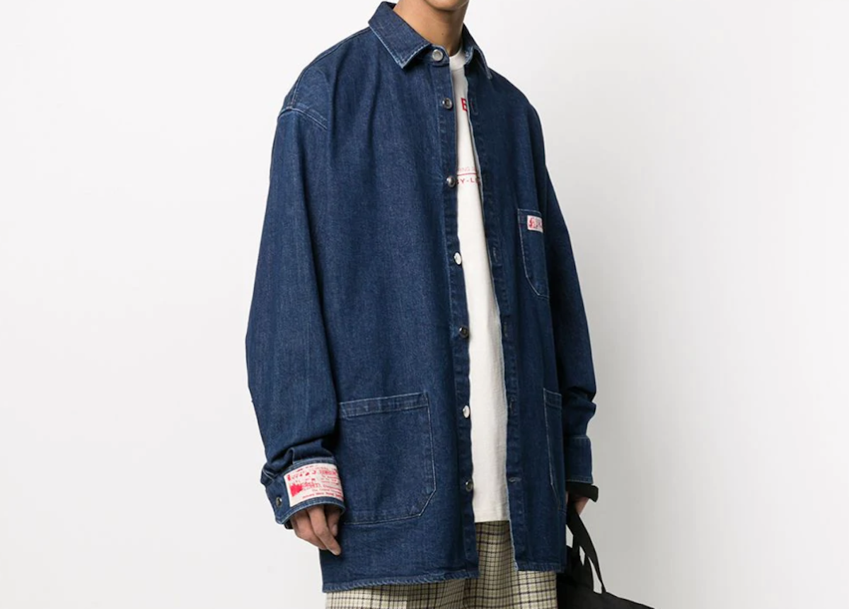 PAUSE or Skip: Raf Simons Oversized Denim Jacket