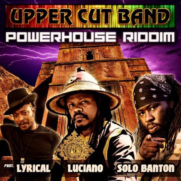 Powerhouse Riddim CD