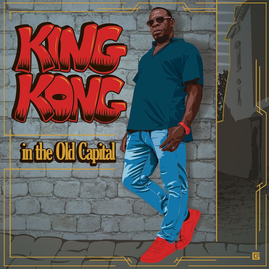 King Kong In The Old Capital EP Press Release