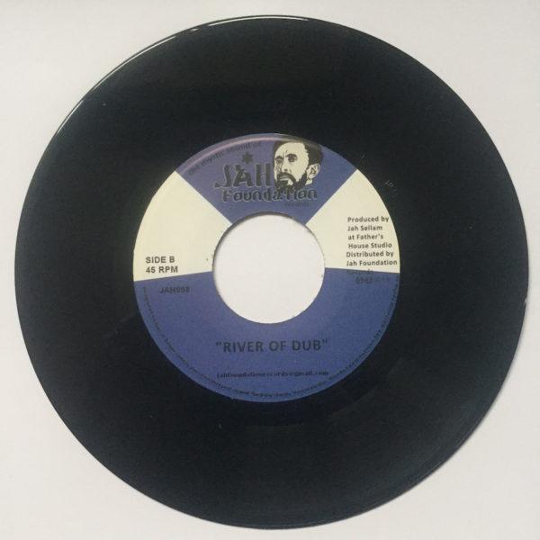 Ilodica River Dub 7 vinyl