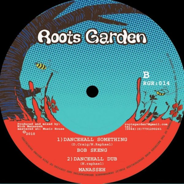 Bob Skeng Dancehall Something 10 vinyl