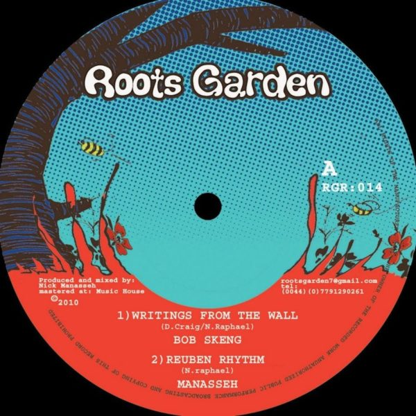 Bob Skeng Writings From The Wall 10 vinyl