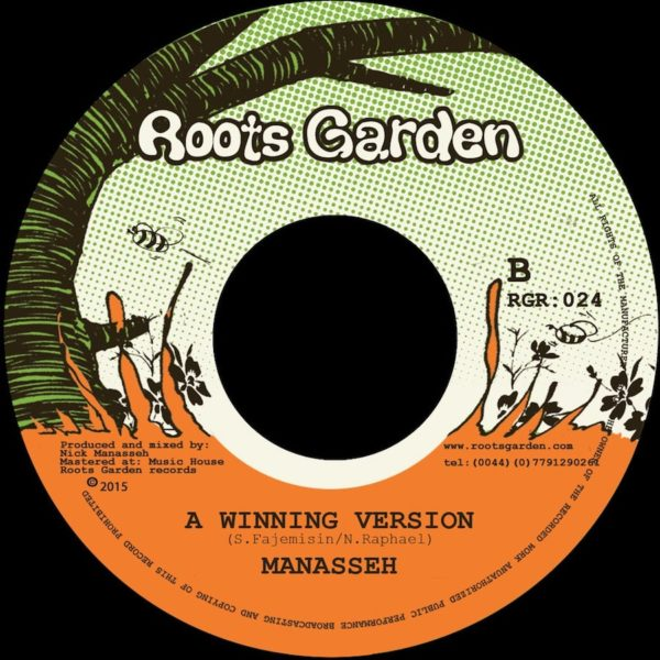 Manasseh Winning Version 7 vinyl