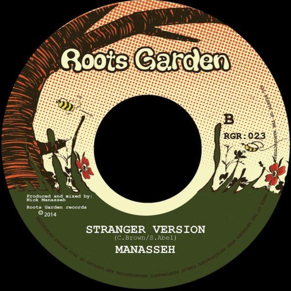 Manasseh Stranger Version 7 vinyl