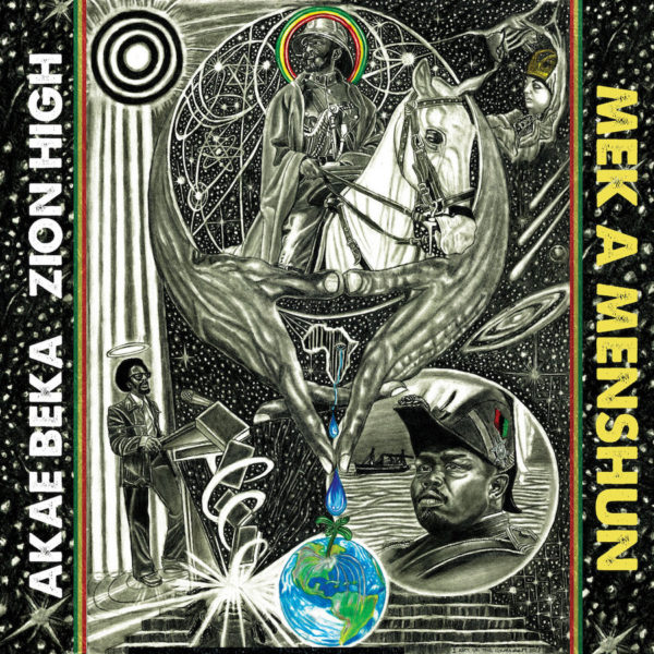 Akae Beka Mek A Menshun CD