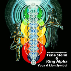 Tenastelin Yoga / Lion Symbol 12 vinyl