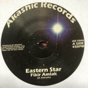Fikir Amlak Eastern Star 7 vinyl