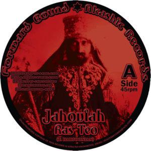 Ras Teo Jahoviah 7 vinyl