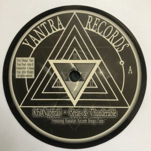 Kris Naphtali Great & Thunderable 7 vinyl