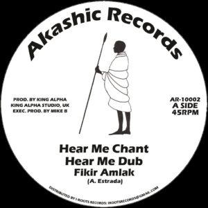 Fikir Amlak Hear Me Chant / Ancient Man 10 vinyl