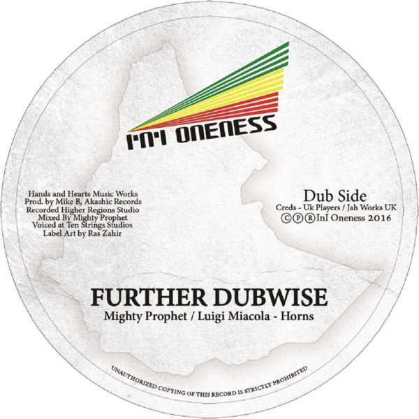 Mighty Prophet Further Dubwise 7 vinyl