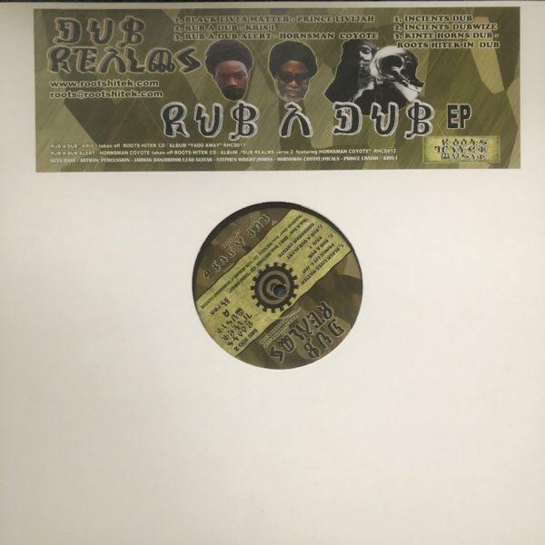 Rub A Dub EP 12 vinyl