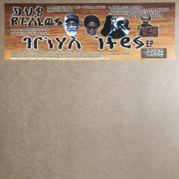 Dub Realms Hiya Ites 12 vinyl EP