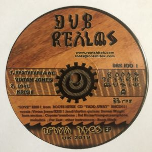 Vivian Jones Rastafari A We 12 vinyl EP