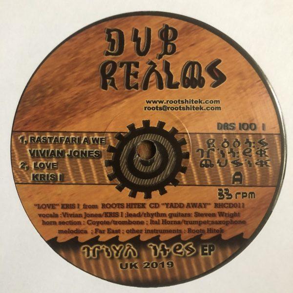 Vivian Jones Rastafari A We 12 vinyl EP