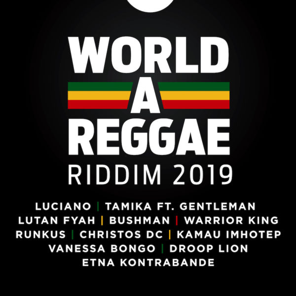 World A Reggae Riddim 7 vinyl