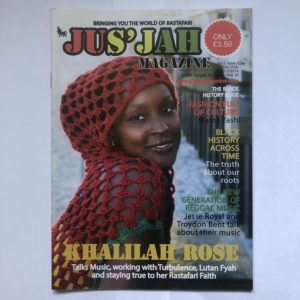 Jus Jah Magazine Vol 2 Issue 2