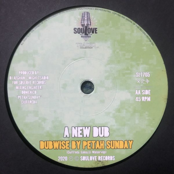 Petah Sunday A New Dub 7 vinyl