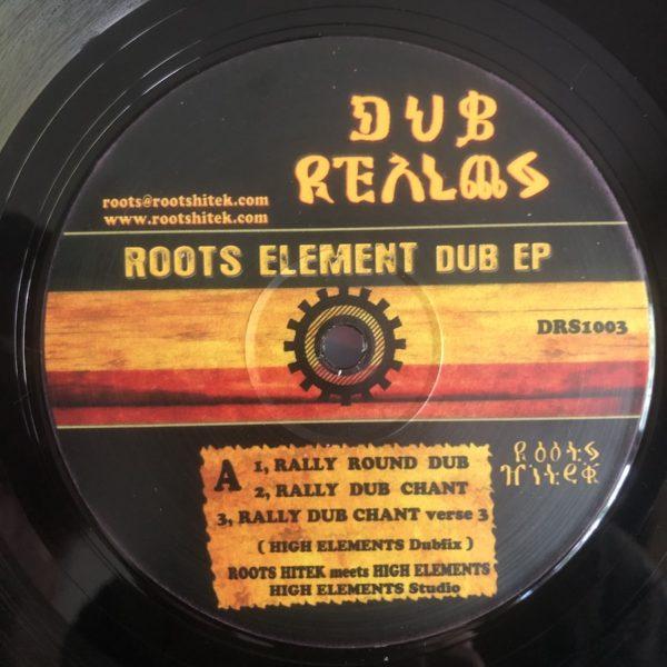 Dub Realms Roots Element Dub EP 12 vinyl