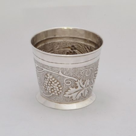 Keswick School of Industrial Art silver beaker