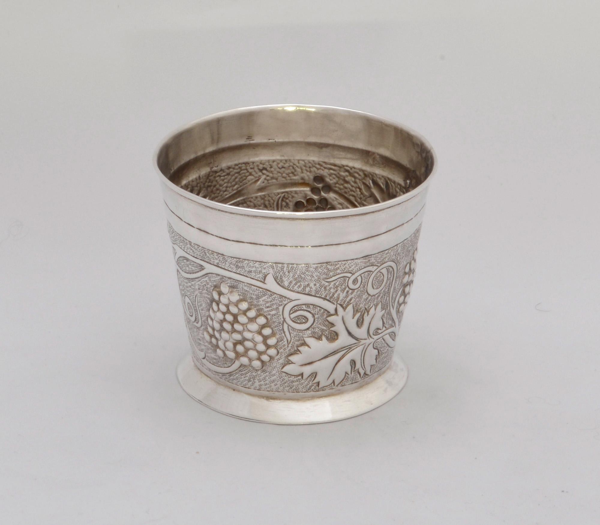 Keswick School of Industrial Art silver beaker