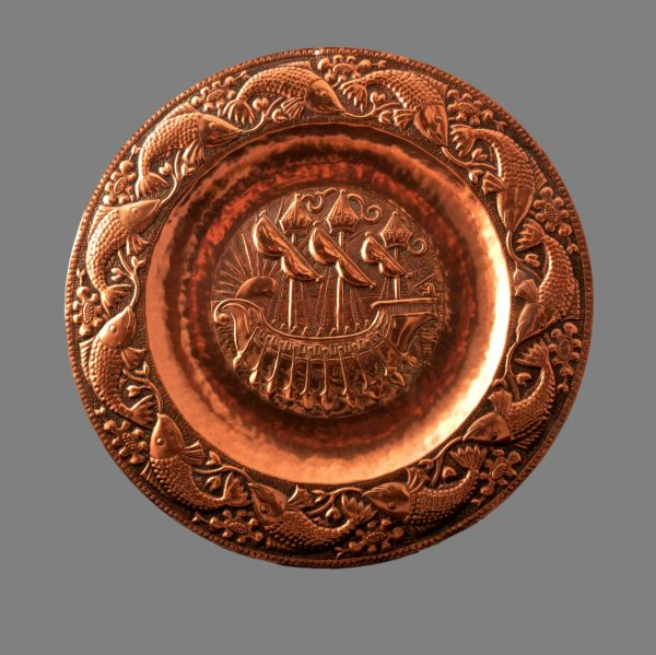 John Pearson copper charger