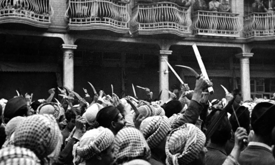 From Baghdad to Gaza: today's conflict is rooted in a Nazi-era ideology