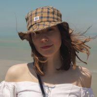 Julie van Bemmel - profile image