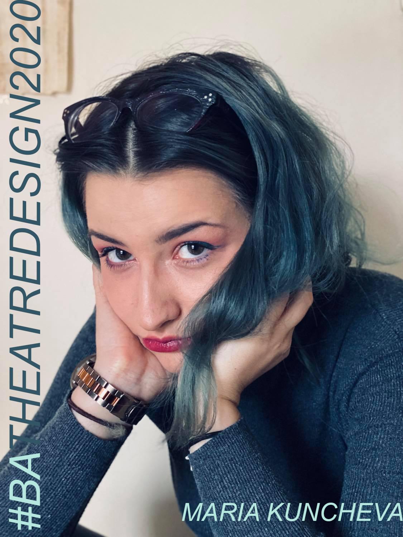 Maria Kuncheva - profile image