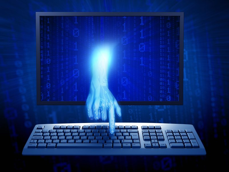 Cyber security breaches: The danger that lurks within