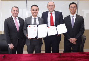 Santander and JD.com agreement launch 080118