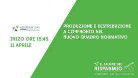 11R2D-Produzione-e-distribuzione-a-confronto-nel-nuovo-quadro-normativo-attachment