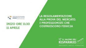 12SA-La-regolamentazione-alla-prova-del-mercato.-I-professionisti-che-costruiscono-fiducia-attachment