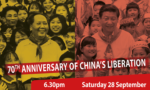 Celebrate the Chinese revolution, oppose the US campaign of destabilisation